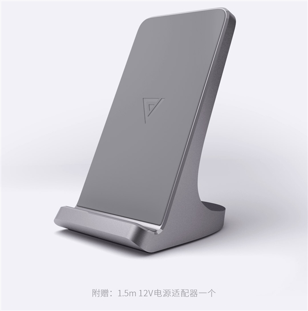 爱否推出两款10W Qi无线充电器:立式249元、主动散热式79元