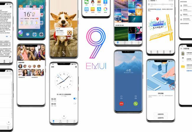 EMUI 9.0开放升级:华为Mate10/P20系列11月10日前完成系统适配