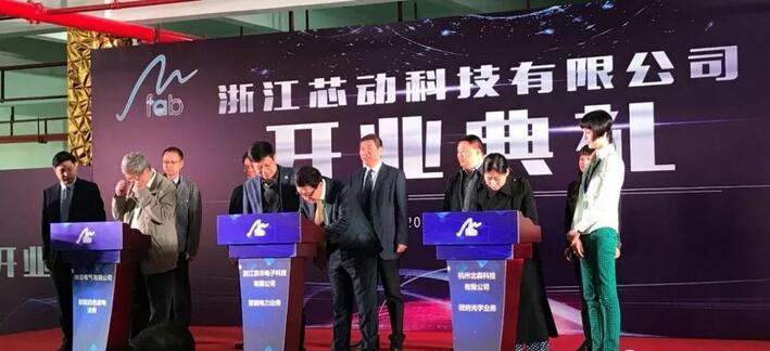 芯动科技打造中国最先进的MEMS器件加工平台