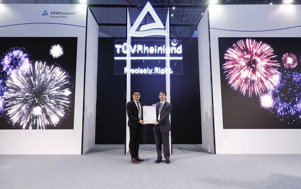 TUV莱茵在进博会发布《电子显示产品蓝光管理白皮书》