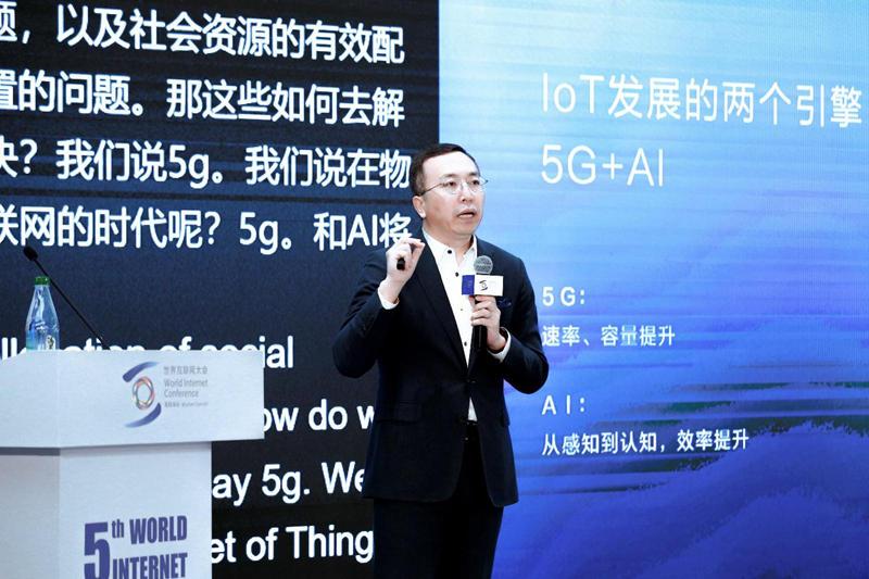 荣耀总裁赵明:5G+AI是未来IoT世界两大驱动引擎