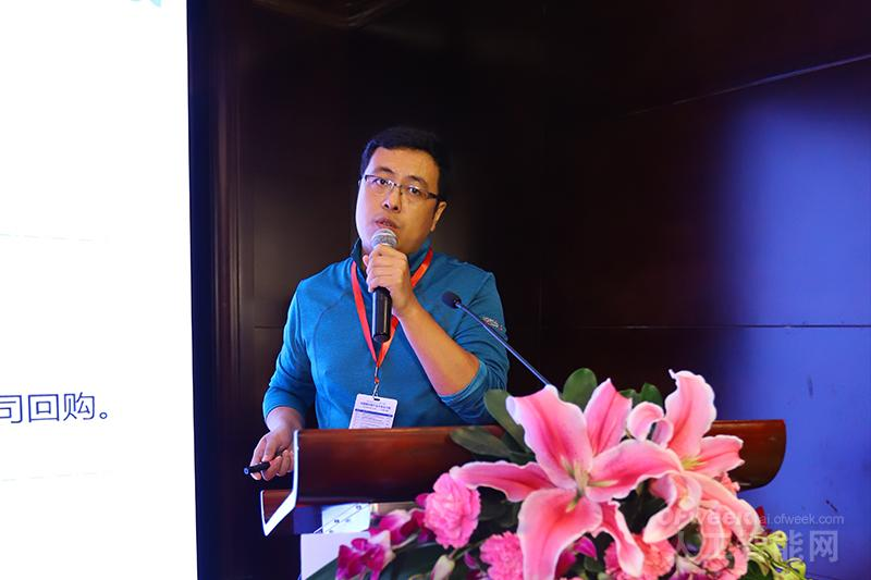 OFweek 2018(第六届)中国高科技产业投融资论坛暨项目路演成功举办