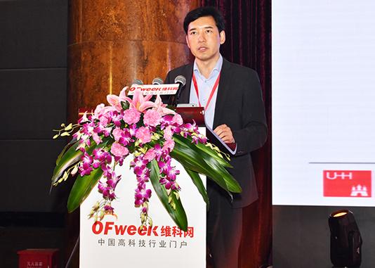 OFweek(第三届)2018中国高科技产业大会深圳盛大开幕