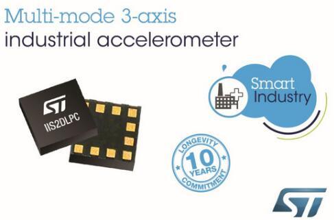 ST推出变模MEMS工业级加速度计 兼备高测量分辨率与超低功耗