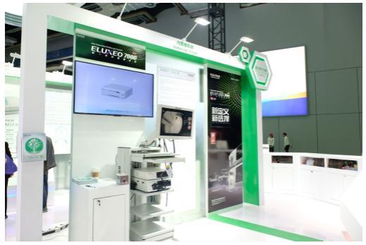 植根中国,富士胶片携最新医疗健康解决方案亮相首届进博会