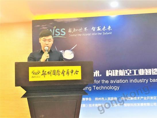 高精尖领域传感器应用的现状和未来