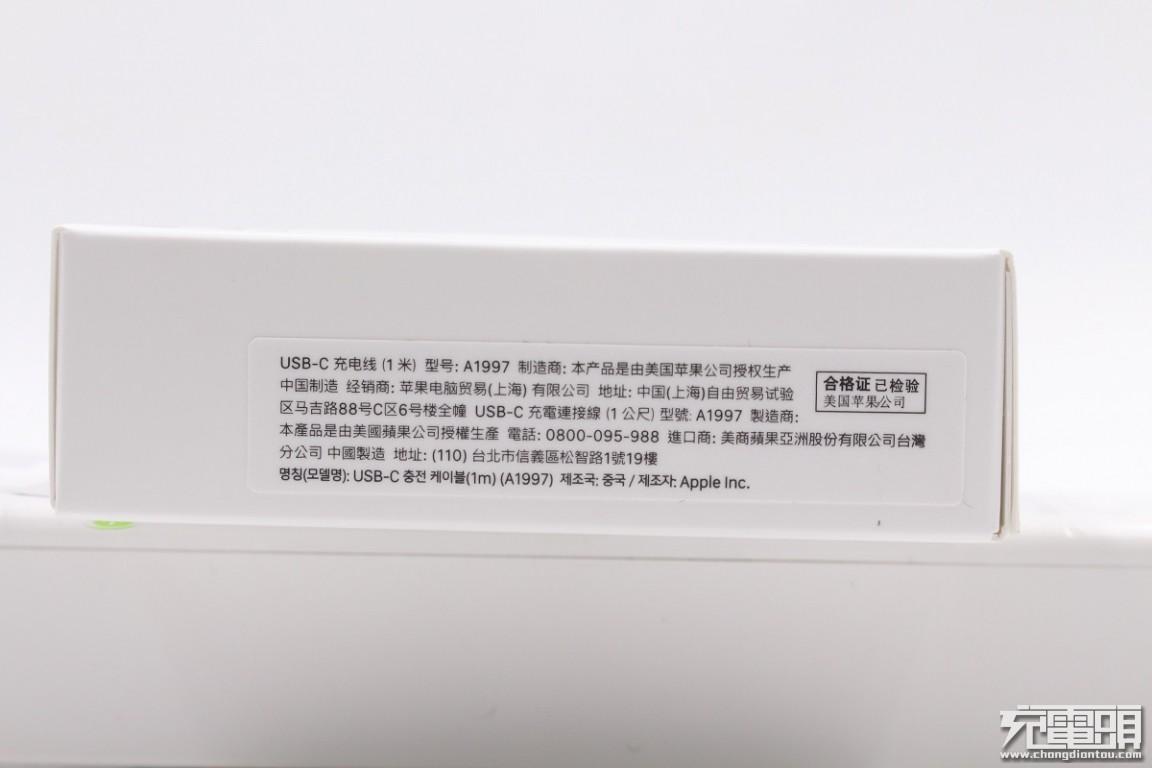 支持100W快充!苹果新款1米USB-C to USB-C线A1997开箱上手