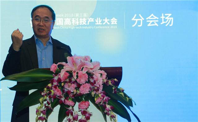 OFweek 2018中國氫能行業高峰論壇