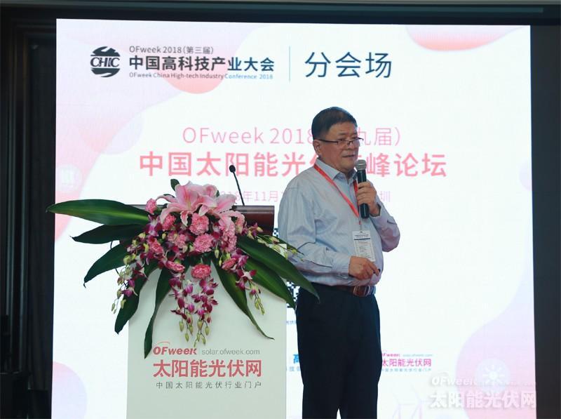 南开大学孙云:薄膜太阳电池的发展及挑战