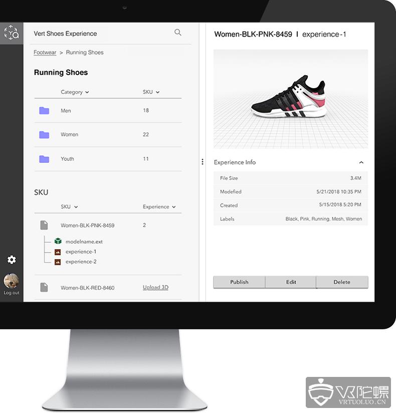 AR购物可实现!Vertebrae开发Axis平台助力零售商