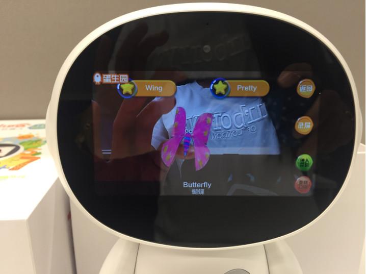 小哈机器人H2亮相2018高交会 AI+名师辅导大受追捧