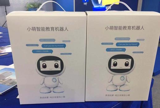 """喜讯频传:小萌教育机器人连登3大""""高""""峰"""