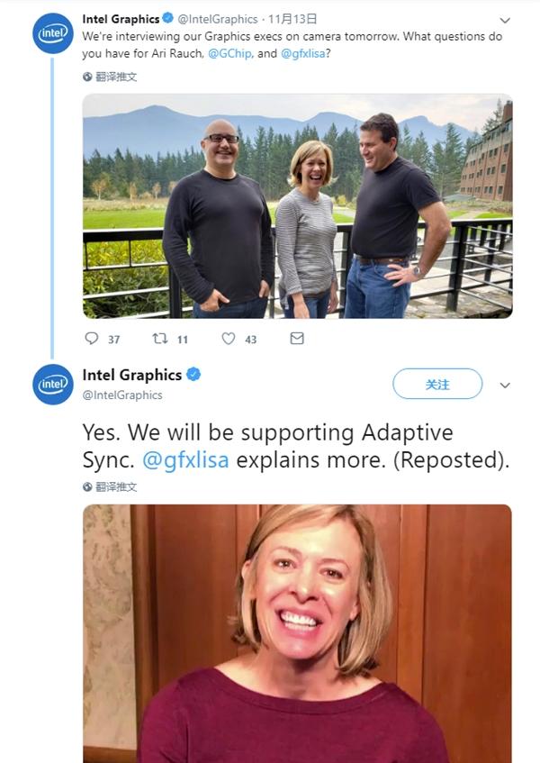 Intel赞成AMD:重申支持自适应垂直同步技术