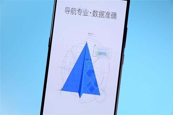 阿里CEO张勇:地理信息将成为未来数字经济的基础设施