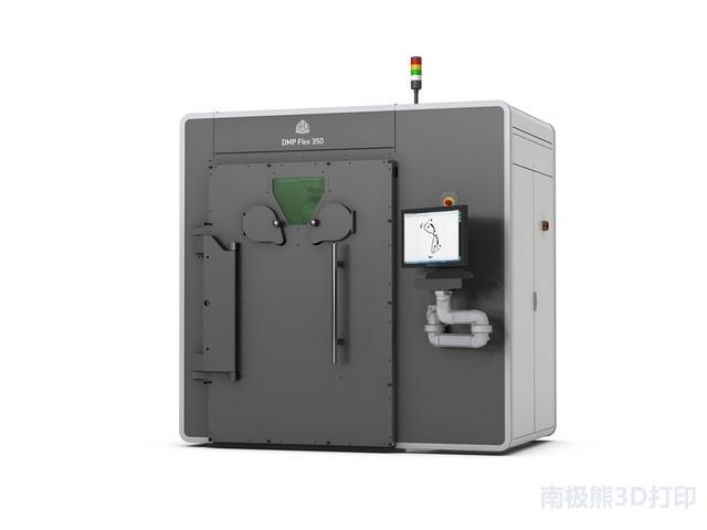 3D Systems推出新型金属3D打印机和铝合金粉末