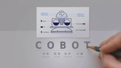 库柏特:当机器人拥有视觉与触觉