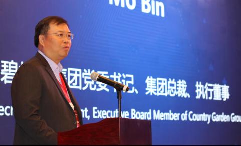 中国国际物联网创新应用大会盛大开幕,群星闪耀尽在惠州