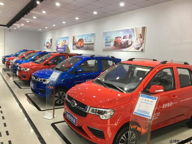 金彭、吉利惊艳入局,为新能源汽车领域注入新动力