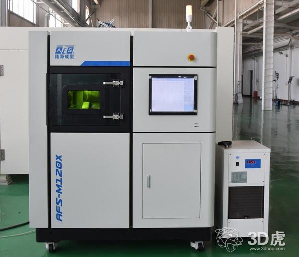 技术突破!隆源成型梯度材料金属铺粉3D打印系统成功问世