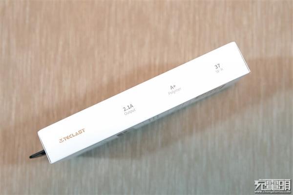 10000mAh移动电源可以多小?台电C10移动电源评测
