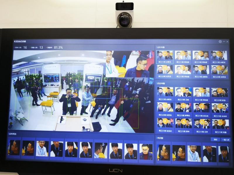 科达发布智慧校园AI视讯一体化应用解决方案