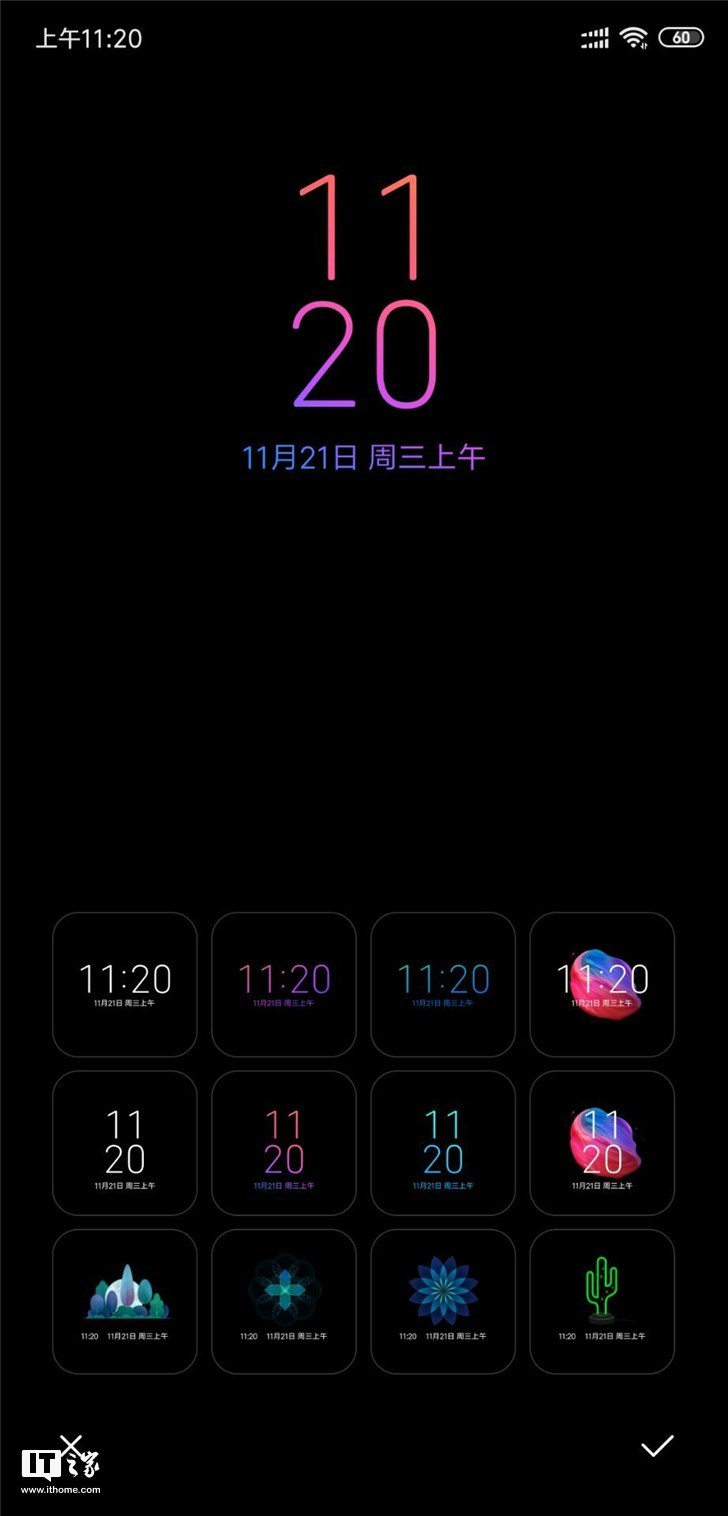 小米8手机MIUI 10体验版新功能:息屏显示玩出花样