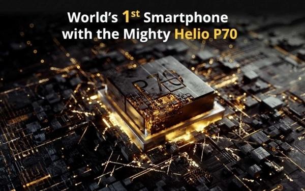 首发Helio P70!Realme U1现身安兔兔:跑分超越麒麟710
