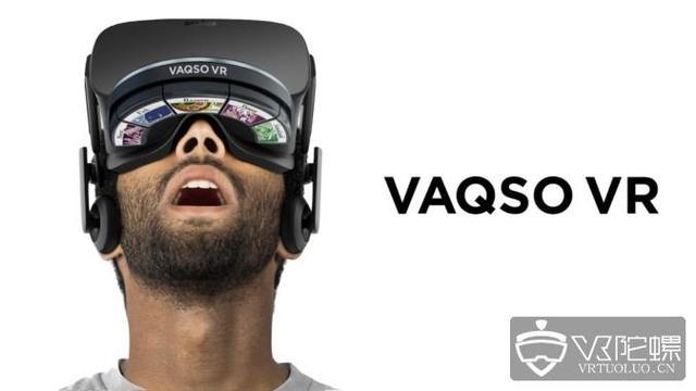 """开发者版本VR气味装置""""VAQSO VR""""发售,售价999美元"""