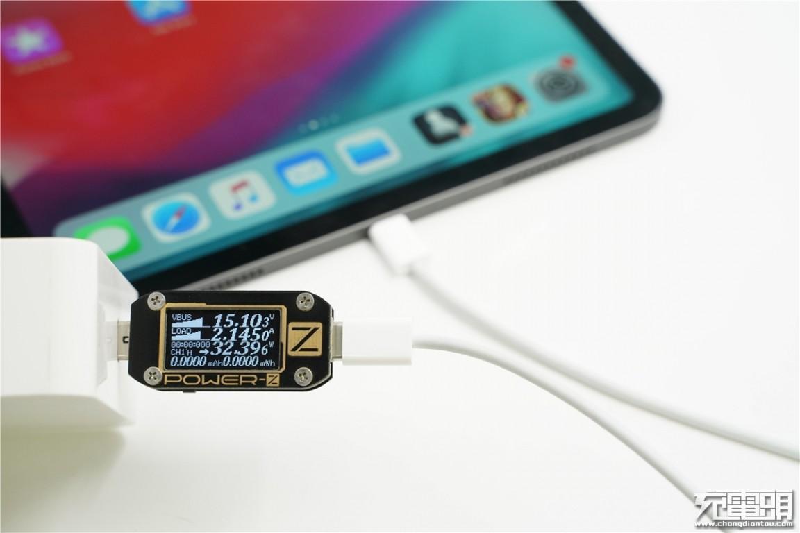 新款iPad Pro充电功率可达32W,比前代功率更高,充电速度更快