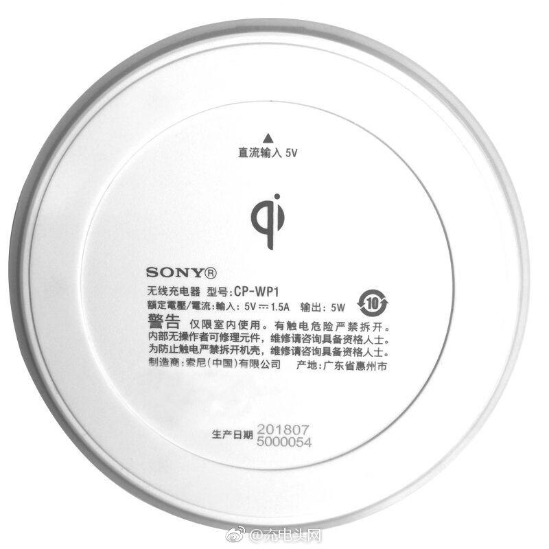SONY推出今年第二款无线充:售价399元