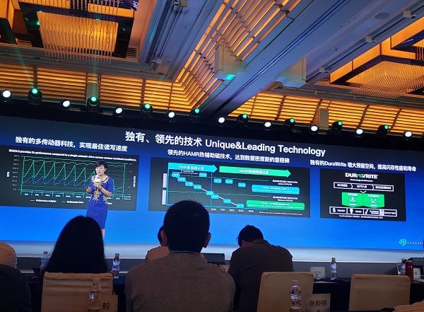 IT4.0时代 听希捷谈存储产业的挑战和变革