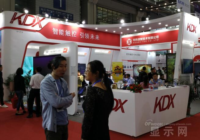 2018深圳国际全触与显示展:TPK/康得新等亮相