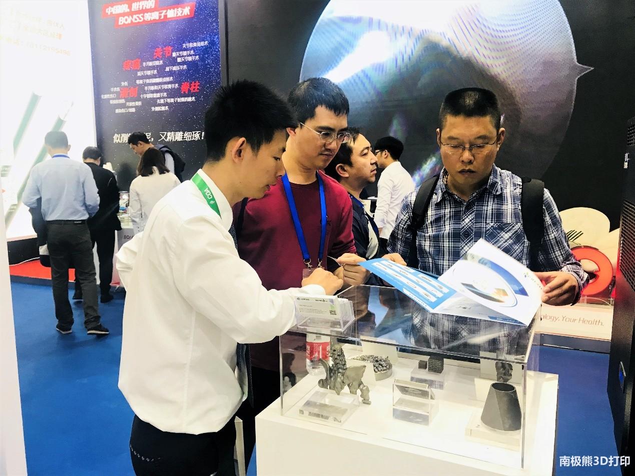 影为医疗与上海探真达成战略合作 联手布局个体化骨科医疗器械市场