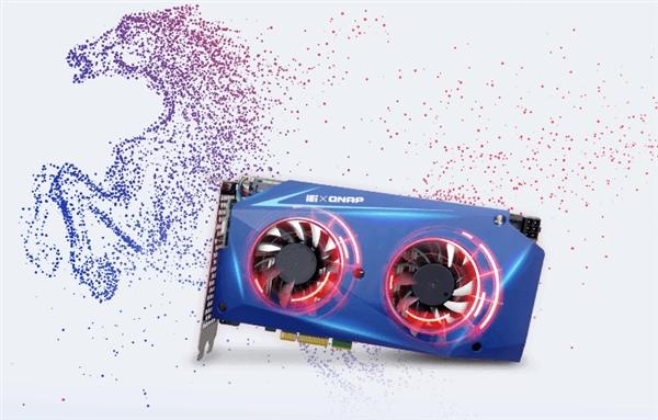 威联通发布NAS双处理器加速卡:像极了显卡