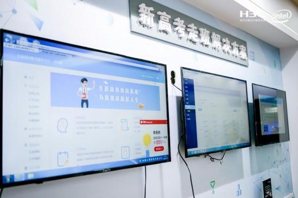迎接教育信息化2.0 新华三创新商业模式与技术方案