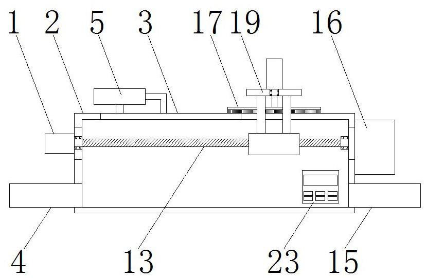 仪表最新专利:一种具有除尘功能的智能水表
