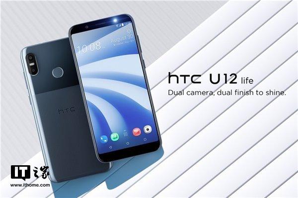 HTC:不会退出手机市场,年底前推新机