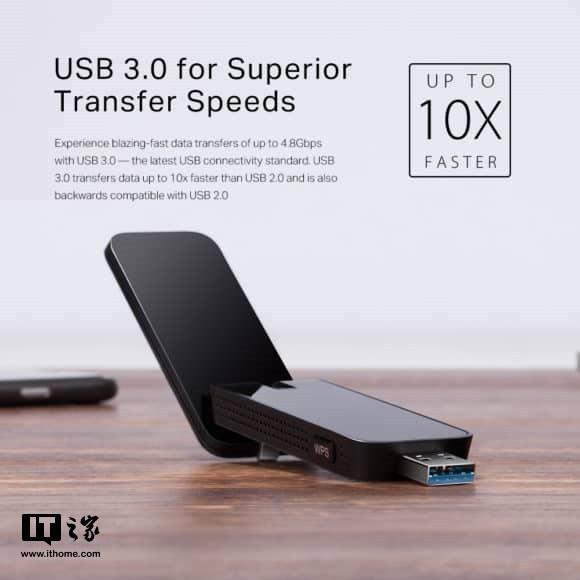 TP-Link发布新款WiFi接收器:钢琴烤瓷材质,支持802.11ac