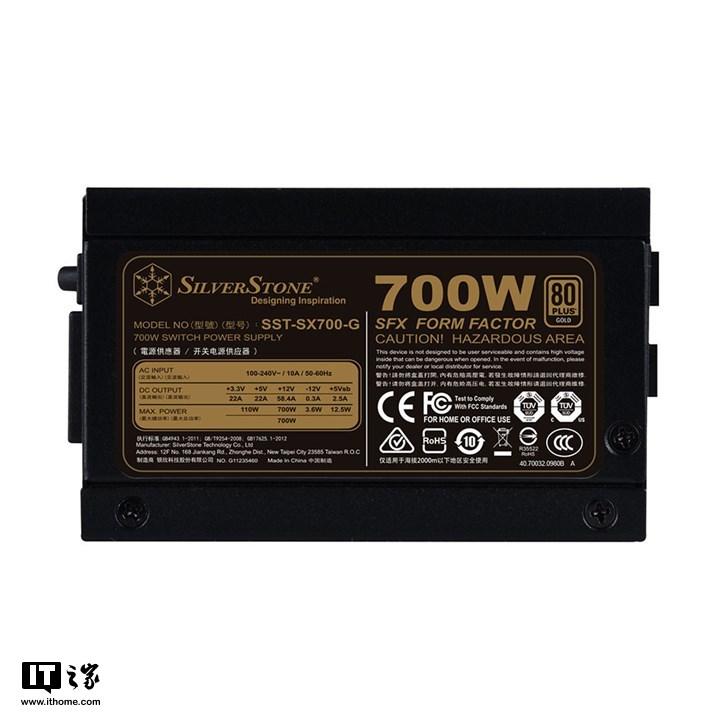 银欣发布SX700-G电源:SFX规格,700w全模组
