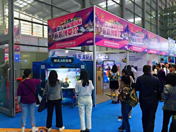 双展同开!博乐AR同时亮相第五届国际旅游展及第三届时尚科技周