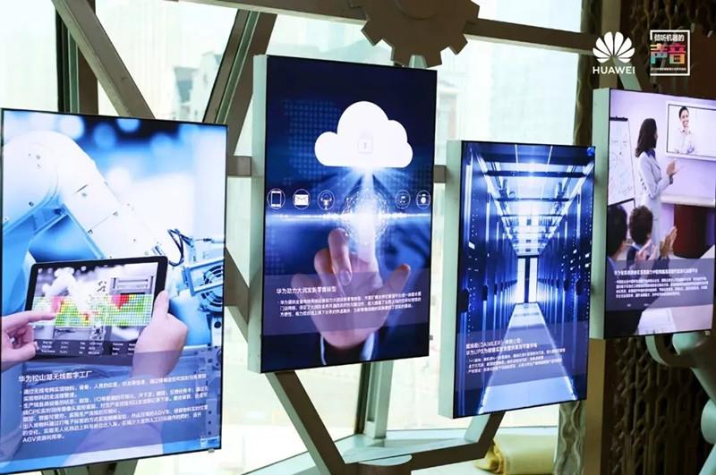 华为:构建智能制造的数字化转型共同体