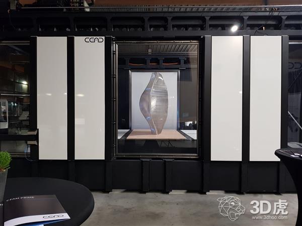 CEAD正式推出工业级连续纤维CFAM Prime 3D打印机