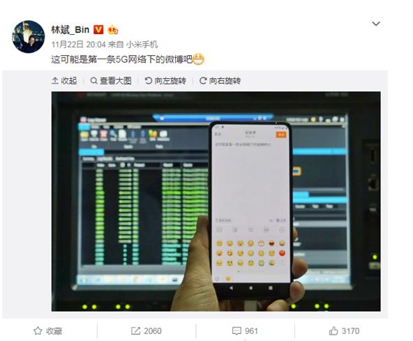 5G手机研发成热潮 首发究竟花落谁家?
