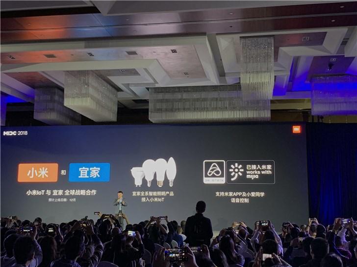 小米与宜家宣布战略合作:宜家全线智能照明产品接入小米IoT