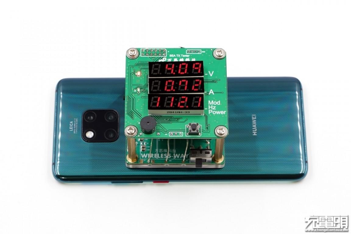 反向操作!华为Mate 20 Pro无线充电测试,功率3W左右