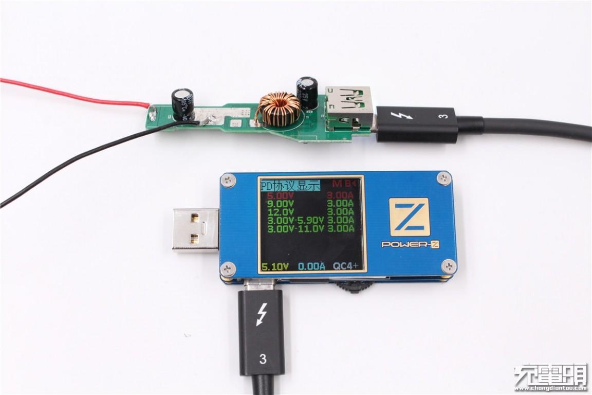 中国电源芯片研发获得重大突破:一芯双功率、支持全协议