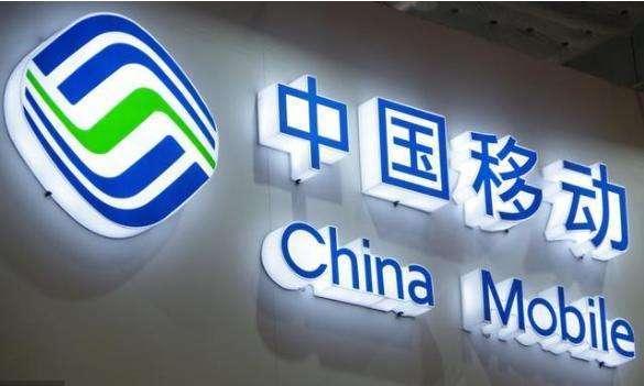 中国移动在成都推出全国首个5G示范街区