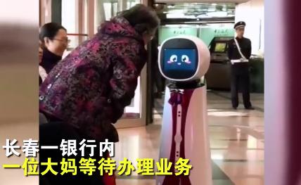 """和银行服务机器人来一场""""直击灵魂""""的对话"""