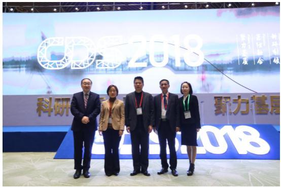 智云医汇Saas升级版亮相CDS,建立一体化糖尿病管理模式