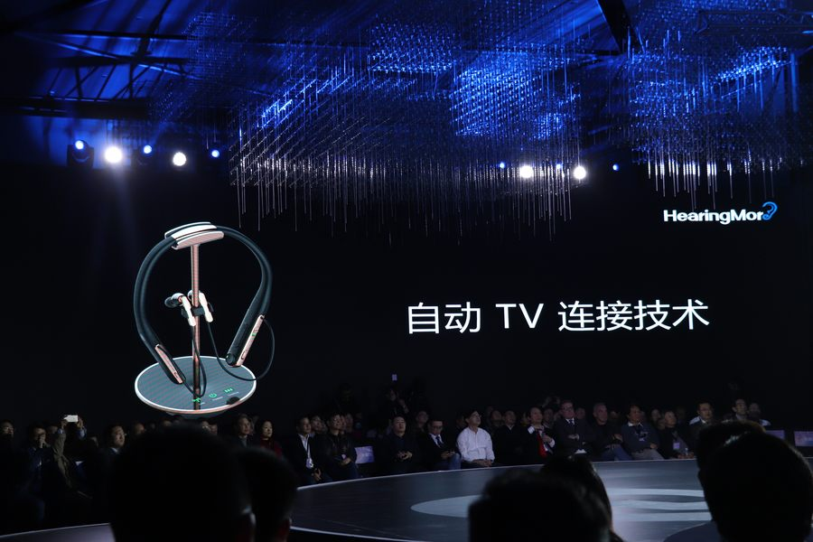 1MORE联手普罗声 发布首款无线智能辅听耳机
